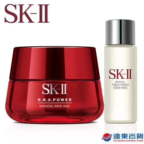 SK-II緊緻活膚組(輕盈版)