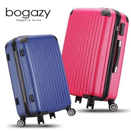 【Bogazy】爵士輕旅 28吋鑽石紋防刮行李箱