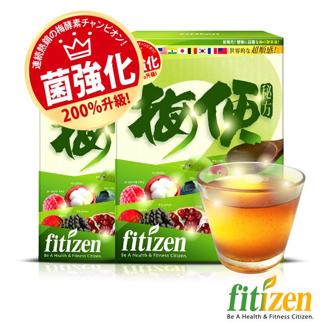 fitizen_梅便秘方_(15包/盒;2盒組)