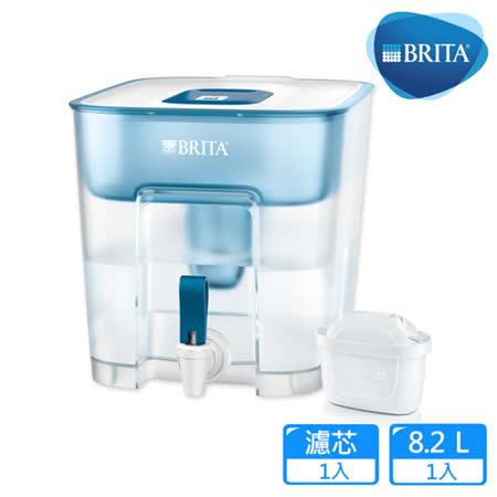 德國BRITA 8.2L大容量濾水箱