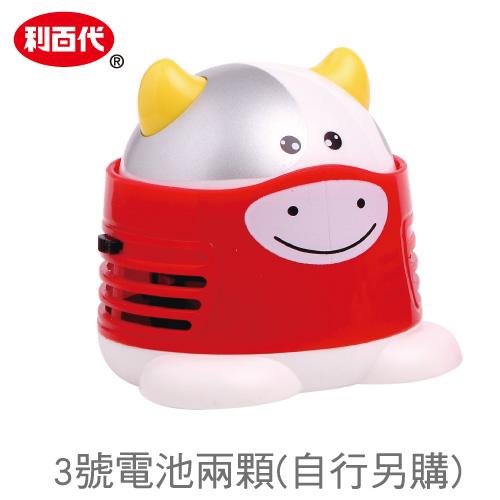 利百代 LB-050 紅牛迷你桌上型吸塵器