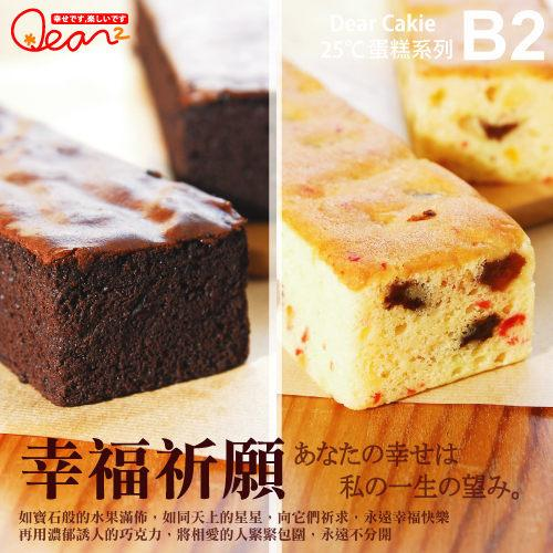 品屋. 預購-甜點小舖 - B2幸福蛋糕禮盒 (2條入/盒,共2盒)