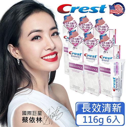 美國Crest-3DWhite專業鑽白牙膏116g(長效清新)6入 加贈專業鑽白牙膏24g