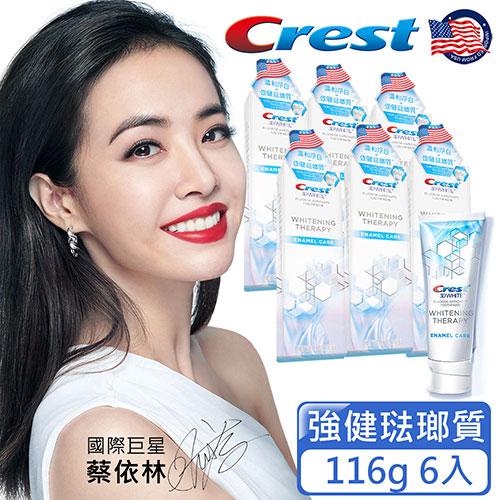 美國Crest-3DWhite溫和淨白牙膏116g(強健琺瑯質)6入 加贈專業鑽白牙膏24g