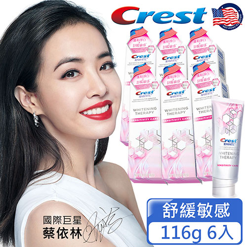 美國Crest-3DWhite溫和淨白牙膏116g(舒緩敏感)6入 加贈專業鑽白牙膏24g