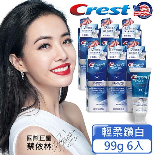 美國Crest-3DWhite長效鎖白牙膏99g(輕柔鑽白)6入 加贈專業鑽白牙膏24g