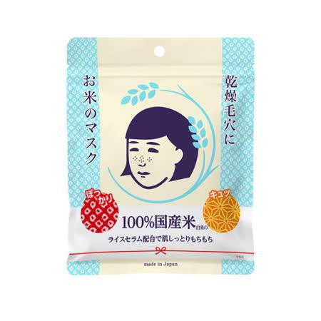 石澤研究所-毛穴撫子 日本米精華保濕面膜