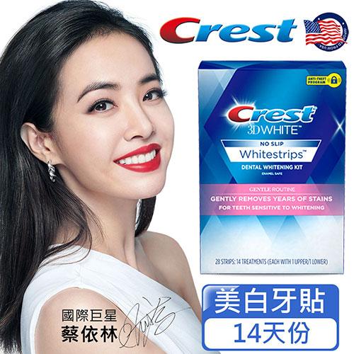 美國Crest-3DWhite溫和型美白牙貼(14天份) 加贈專業鑽白牙膏24g