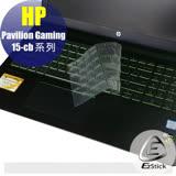 EZstick HP Gaming 15-cb079TX  系列專用 奈米銀抗菌 TPU 鍵盤保護膜
