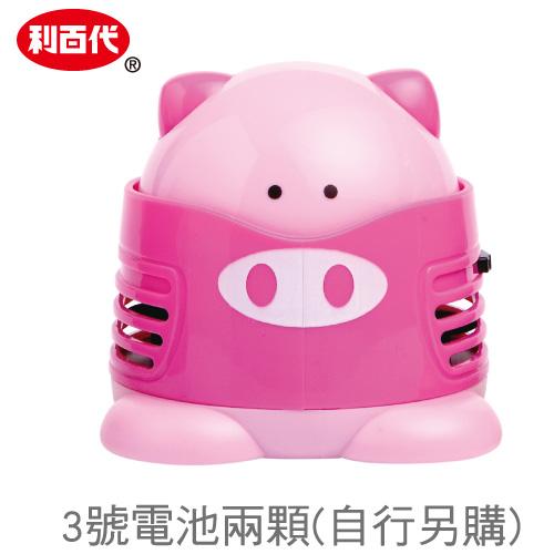 利百代 LB-050 粉紅豬迷你桌上型吸塵器