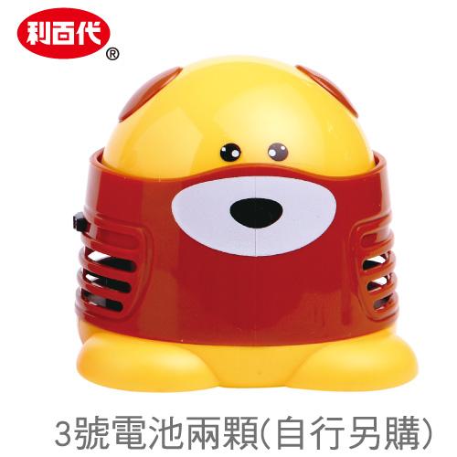 利百代 LB-050 黃狗迷你桌上型吸塵器