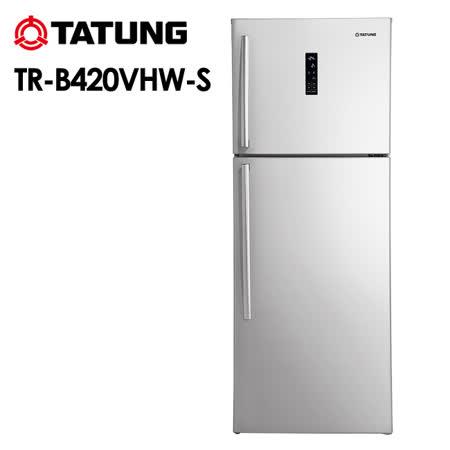 大同 420公升雙門變頻冰箱