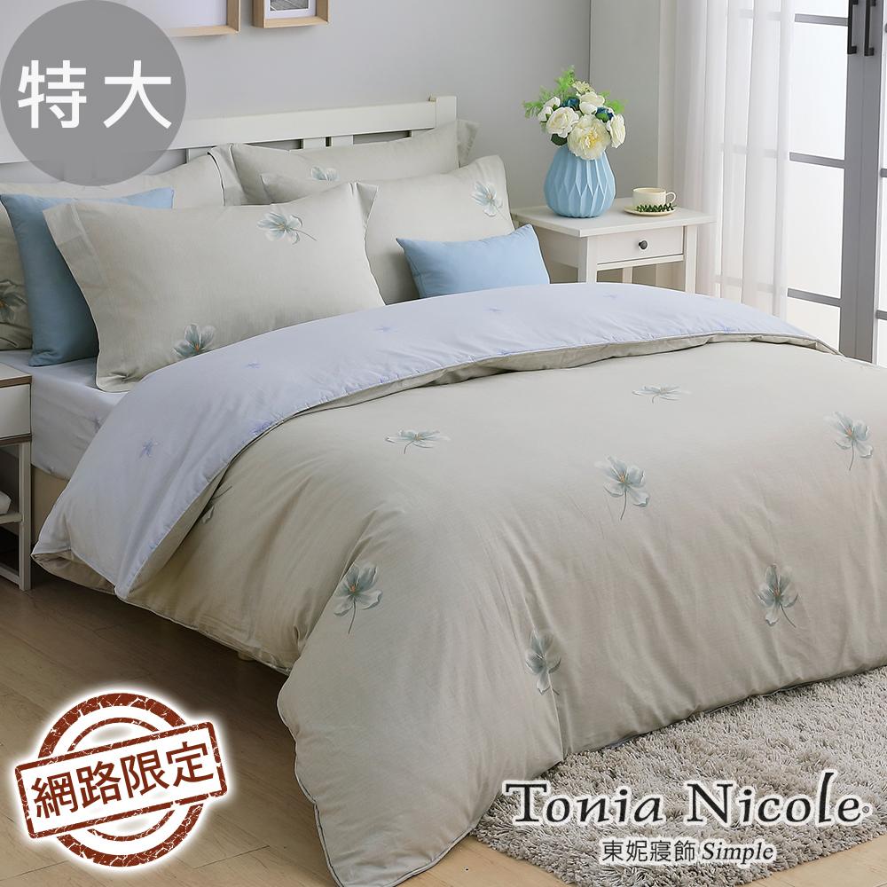 Tonia Nicole東妮寢飾 花妍繡儷100%精梳棉兩用被床包組(特大)