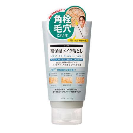 石澤研究所-SQS高保濕深層卸妝乳
