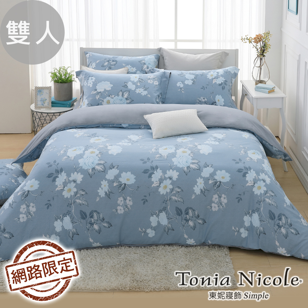 Tonia Nicole東妮寢飾 月下晚香100%精梳棉兩用被床包組(雙人)