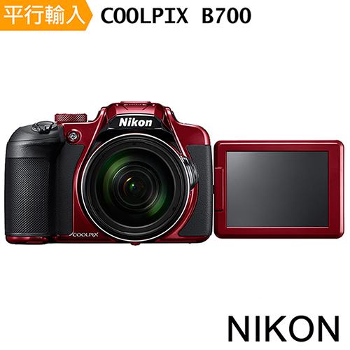 Nikon COOLPIX B700 60倍光學變焦望遠類單眼相機*(中文平輸)-送強力大吹球清潔組+高透光保護貼