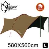 【Outdoorbase】大哈比580x560x260cm移動旅程天幕布(卡其黃 ) 露營 黑黑帳 野餐