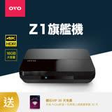 OVO 4K旗艦影音電視盒(OVO-Z1)*送四季影視豪華餐90天季卡