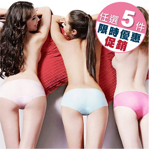 【PS Mall】任選 5件 冰涼材質無痕一片式女式內褲 (J1406)