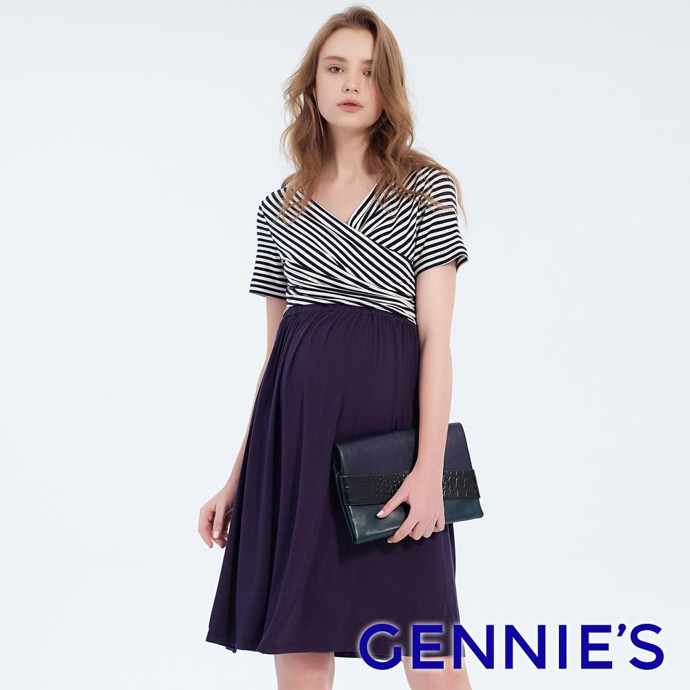 Gennies奇妮-極彈V領條紋拼接洋裝(藍T1F03)