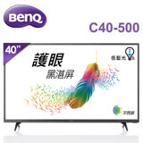 BenQ 40吋 FHD護眼黑湛屏液晶顯示器+視訊盒(C40-500)*送雙星14吋立扇TS-1490