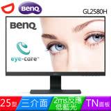 BenQ 25型 GL2580H 三介面低藍光護眼液晶螢幕
