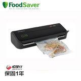 (夜間下殺)美國FoodSaver-家用真空包裝機FM2000 送11吋真空裸裝卷X5