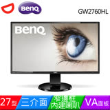 BenQ 27型 GW2760HL VA 智慧藍光護眼電腦寬螢幕