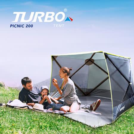 TURBO TENT PICNIC 200 野餐帳