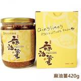 清亮生態農場 麻油薑(任選) 420g/罐