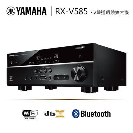 YAMAHA RX-V585 4K 7.2聲道 AV 擴大機