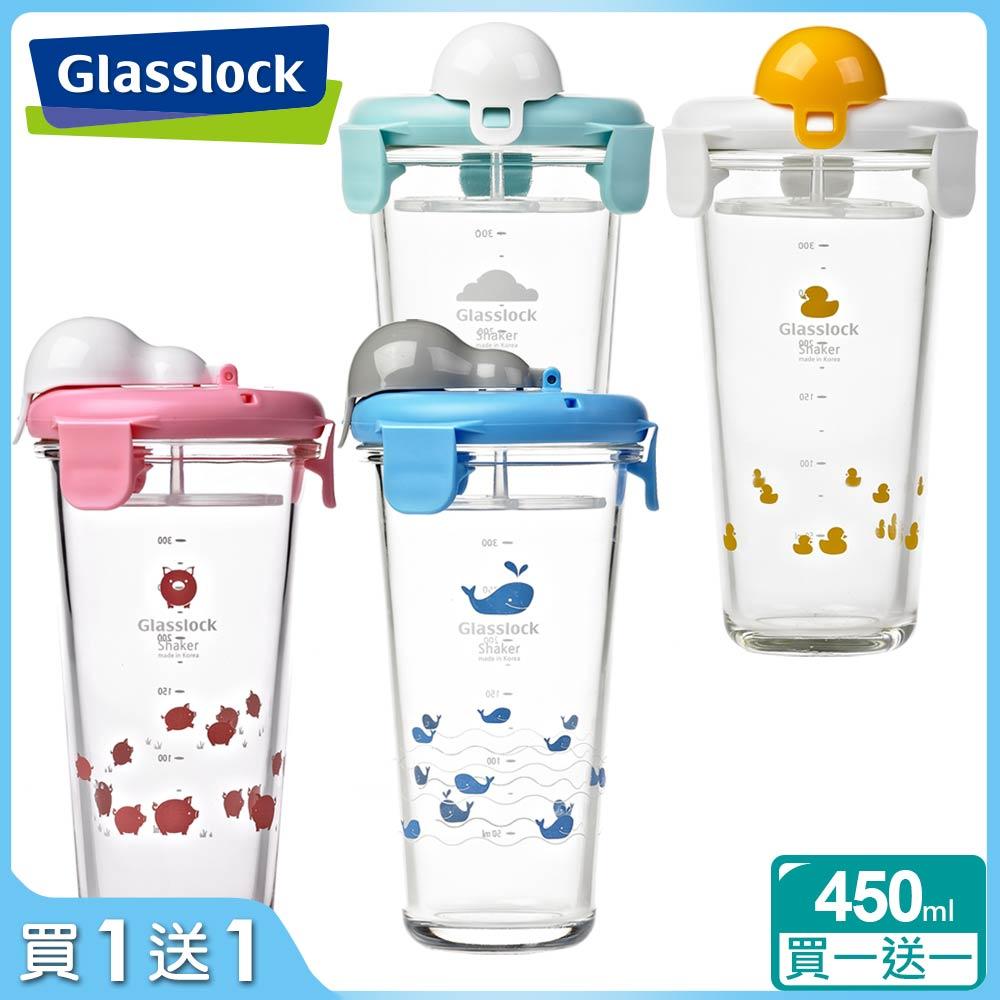 Glasslock 悠遊玻璃隨行杯2入