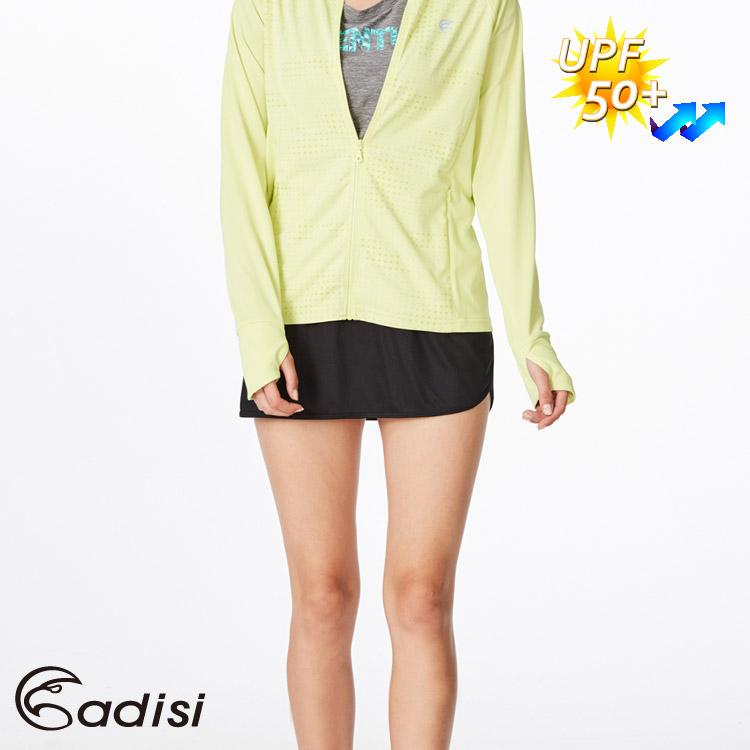 ADISI 女排汗舒適運動短裙AD1811035 (M~L) / 城市綠洲專賣(運動休閒、透氣排汗、布質滑順、抗UV)