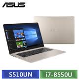 (拆封新品) ASUS S510UN-0171A8550U 金(i7-8550U/15.6吋FHD/4G/1TB+128G SSD/MX150 2G獨顯/W10)