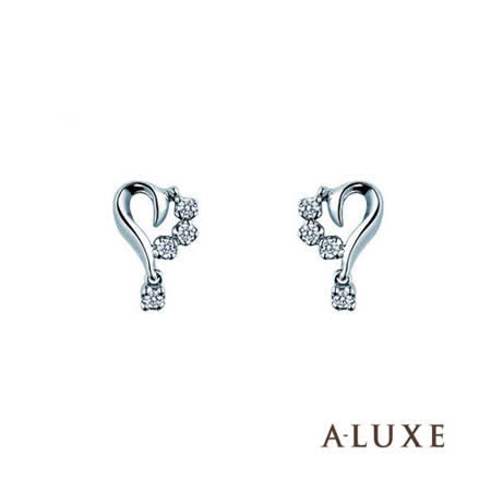 A-LUXE 亞立詩 心形美鑽耳環