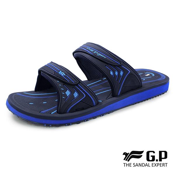 【G.P 男款高彈性舒適雙帶拖鞋】G8548M 藍色 (SIZE:40-44 共三色)