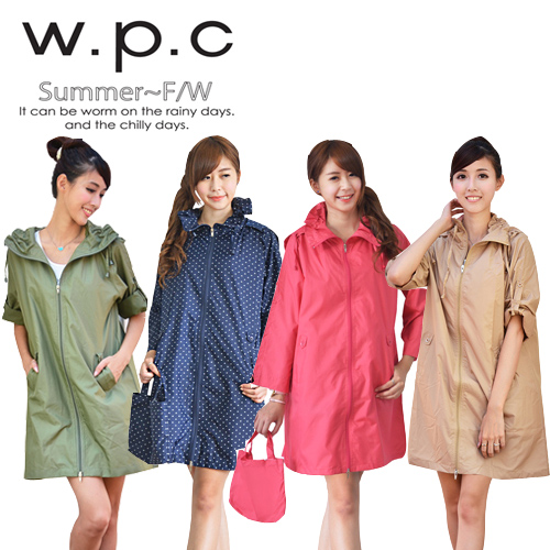 (美安獨家) w.p.c. 2 way袖子可折。時尚雨衣/ 風衣-R9001 (多色任選)