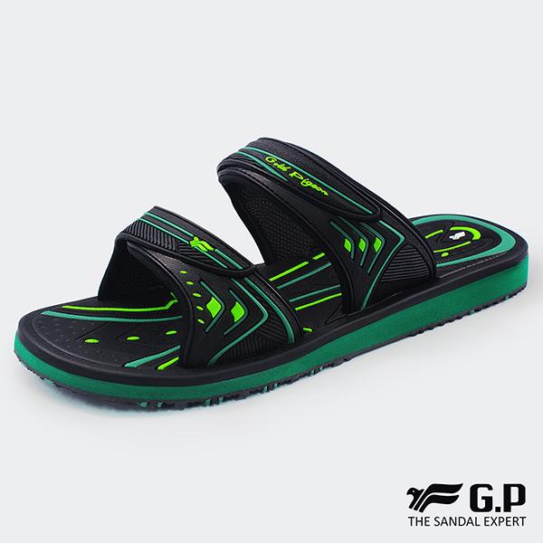【G.P 男款高彈性舒適雙帶拖鞋】G8548M 綠色 (SIZE:40-44 共三色)