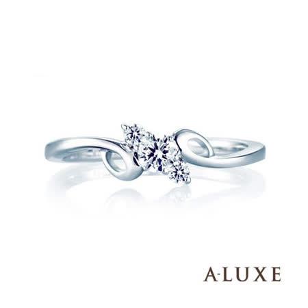 A-LUXE 亞立詩鑽石 Princess系列 美鑽線戒