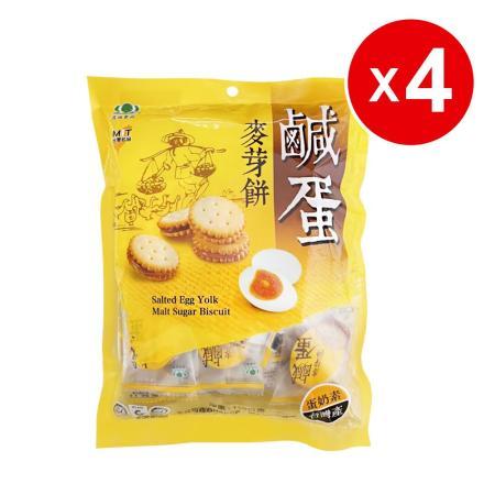 【昇田】 鹹蛋麥芽餅4包