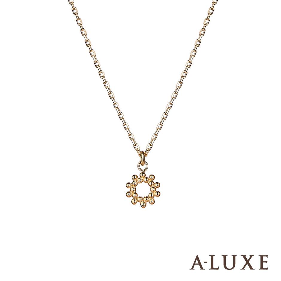 A-LUXE 亞立詩 Sun守護之星太陽項鍊