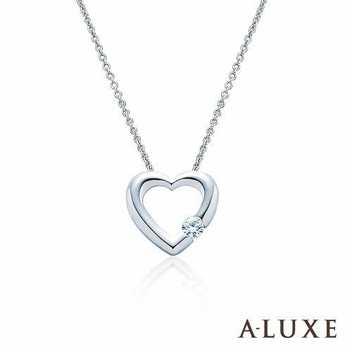 A-LUXE 亞立詩鑽石 The Heart系列 IV 美鑽項鍊
