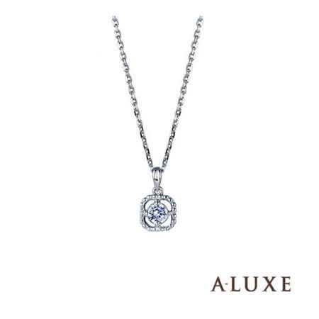 A-LUXE 亞立詩鑽石 Embrace擁抱 15分典雅美鑽項鍊