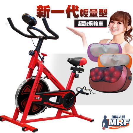 【健身大師】MRF 運動按摩超值組