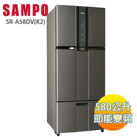 SAMPO聲寶 580L AIE智慧變頻三門冰箱