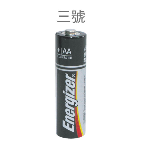 勁量 AA 3號 E91 鹼性電池 4個入/封-真空包裝 (10封入)
