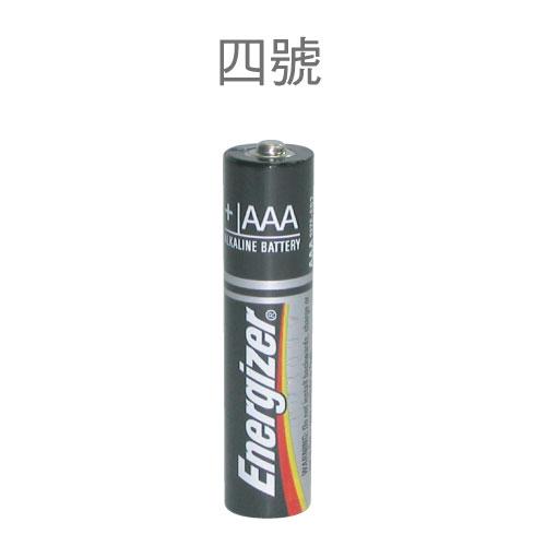 勁量 AAA 4號 E92 鹼性電池 4個入/封-真空包裝 (10封入)