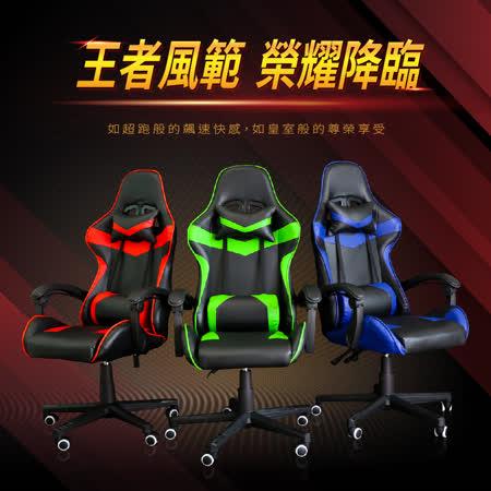 IDEA 尊爵版 PU皮革舒適包覆電競椅