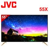 【JVC】 55吋4K UHD連網液晶顯示器(視訊盒另購)(55X)*送基本安裝