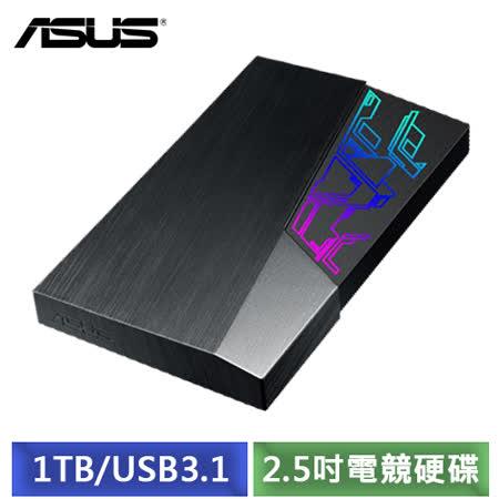 ASUS FX (EHD-A1T)  1TB USB3.1 電競硬碟